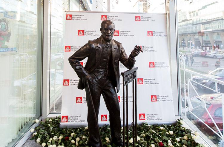Inauguración De Monumento A Sigmund Freud